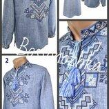 46-54, Мужская сорочка-вышиванка, Чоловіча вишиванка, Мужская вышиванка