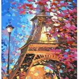 Картина по номерам. Городской пейзаж Краски Парижа 40х50см. KHO2129