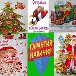 Новогодние интерьерные наклейки на стену Дед Мороз Санта Клаус Новый год Рождество Елка Новий рік