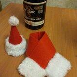 Шапочка, шарфик набор для Новогодней сервировки Hend meid ручная работа