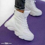 Ботинки зимние женские кожаные белые