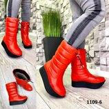 женские красные кожаные дутики