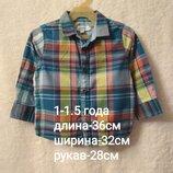 Рубашка на мальчика 1-1.5 года