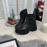 Зимние ботинки «Djastin» с натуральной кожи