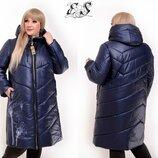 Новиночки Классная куртка зима, размеры 48- 62