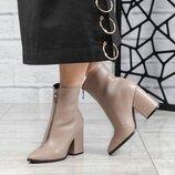 Ботинки еврозима, натуральная кожа, латте