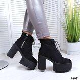Женские стильные ботинки ботильоны