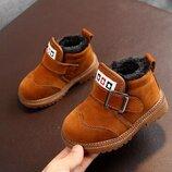 Новиночки Классные ботиночки зима, размеры 21- 26