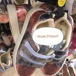 Туфли для модницы Primark
