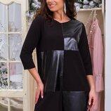 Платье Цена 420 Размер 50, 52, 54 Платье со вставками из эко кожи Ткань структурный трикотаж,