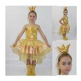Новогодний костюм Золотая рыбка сапожки и корона на 5-7 лет.