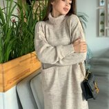 Вязаное платье 42 - 48 две расцветки