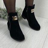 Женские зимние ботинки натуральный замш и мех