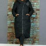 Новиночки Классная куртка зима, размеры 52- 56