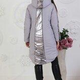 Новиночки Классная куртка зима, размеры 48- 54