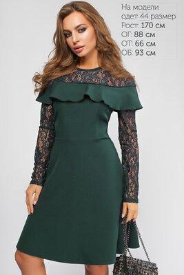 Женское приталенное платье с гипюром. Различные цвета и размеры