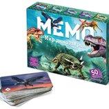 Настольная игра Мемо. Мир динозавров / Настільна гра Мемо. Світ динозаврів. 8083 Нескучные игры