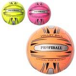 Мяч волейбольный 1101ABC