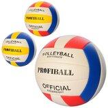 Мяч волейбольный MS 1676