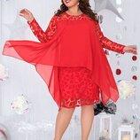 Платье с накидкой Валенсия батал. Размеры 48-50,52-54,56-58,60-62.