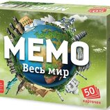 Настольная игра Мемо. Весь мир / Настільна гра Мемо. Увесь світ 7204 Нескучные игры