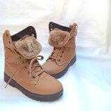 Ботинки теплые 37