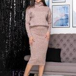 женский костюм модный р 50-52
