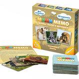 Мемо настольная игра. Мими Мемо Африка 5в1 / Мемо гра. Мімі Мемо Африка 5в1. 8049 Нескучные игры