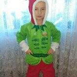 Карнавальный костюм помощник санты, гномик, эльф. 6-7 лет.