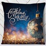 Классная подушка Новый год шар