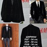 Пиджак бархатный/велюровый