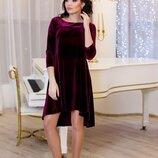 Красивое нарядное платье велюр. есть цвета