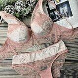 Нарядный бархатный комплект нижнего белья balaloum нежного цвета