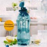 Эко-Бутылки Tupperware со скидкой