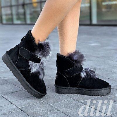 Угги ботинки женские низкие зимние замшевые черные с мехом