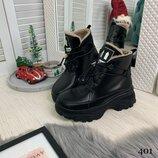 Зимние кожаные ботинки «OffWhite»