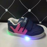 Новые детские кроссовки со светящейся подошвой 25,26,27,28,29, 30 Киев