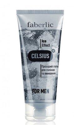 Прозрачный гель для бритья и умывания Celsius Faberlic