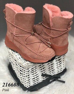 Шикарные сапоги сапожки ботинки ботиночки угги-ПУДРА