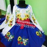 Украинский костюм с вышивкой детский пошив под заказ