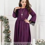 82 Очень милое и привлекательное платье А-Силуэта.746-1