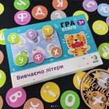 Настольная игра Бинго. Изучаем буквы / Бінго. Вивчаємо літери Dodo / Додо 300197