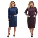 Стильное теплое и нарядное платье 44-58 размер ///отправка сразу