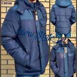 48-54, Чоловіча зимова куртка. Мужская зимняя куртка. куртка мужская недорого
