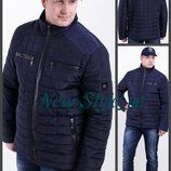 Куртка демісезонна чоловіча, 48-70. Куртка деми. Мужская стёганная демисезонная куртка