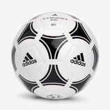 Белый мяч adidas Tango