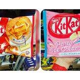 Шоколад Kit-Kat