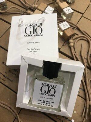 Giorgio Armani Acqua di Gio Pour Homme 50 мл