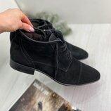 Ботинки мужские натуральный замш зима Стептер г.Львов