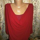 Нарядная женская блуза Amazing